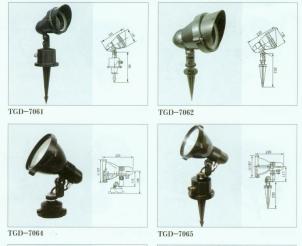 TGD-7061